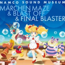 "Photo1: namco sound museum ""Marchen Maze & Blast Off & Final Blaster (1)"
