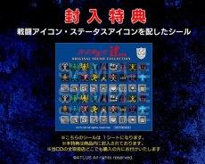 Photo2: SHIN MEGAMI TENSEI if… ORIGINAL SOUND COLLECTION (2)