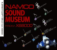 Photo1: NAMCO SOUND MUSEUM FROM X68000 (1)