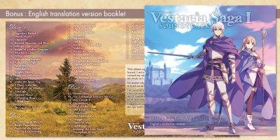 Photo1: VestariaSaga original sound track