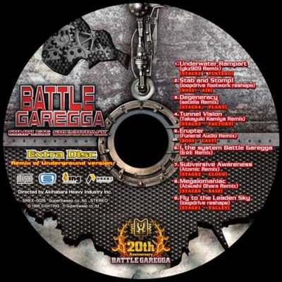 Photo1: Battle Garegga Complete soundtrack