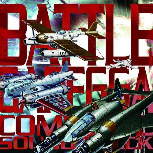 Photo1: Battle Garegga Complete soundtrack (1)