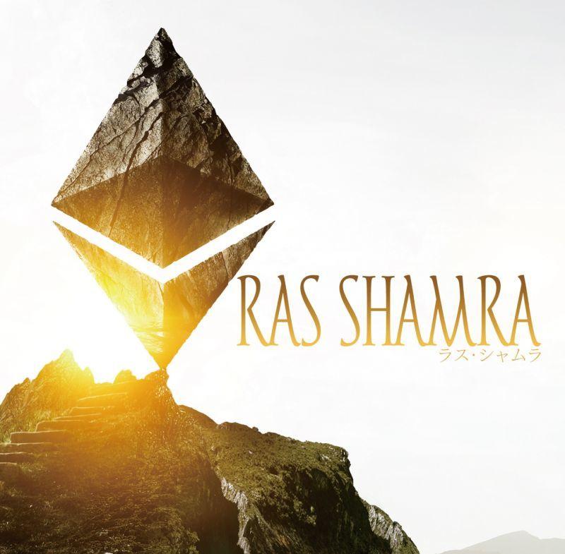 Photo1: Ras Shamra (1)