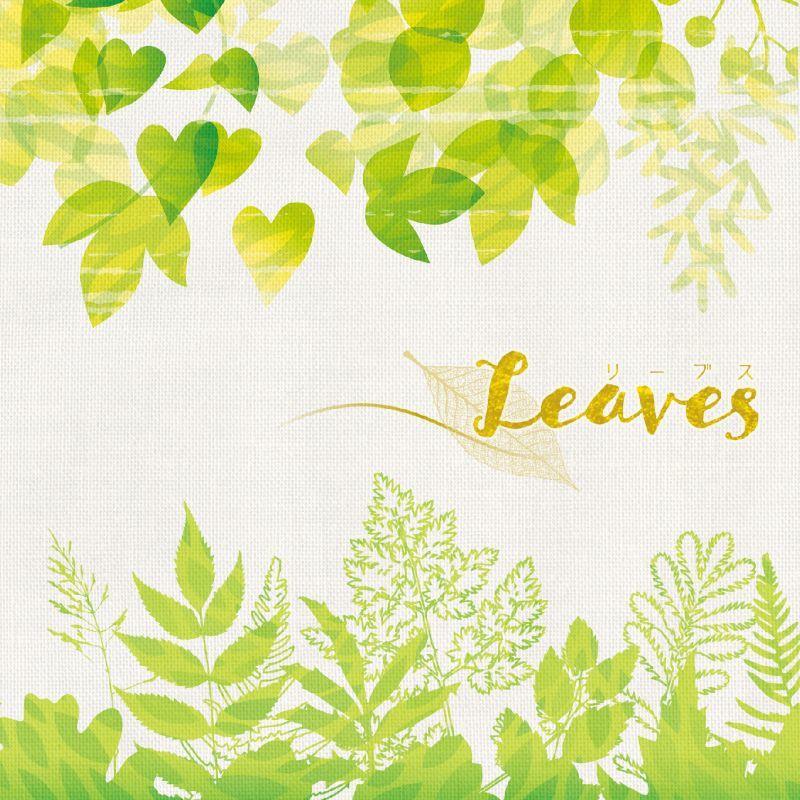 Photo1: Leaves (1)
