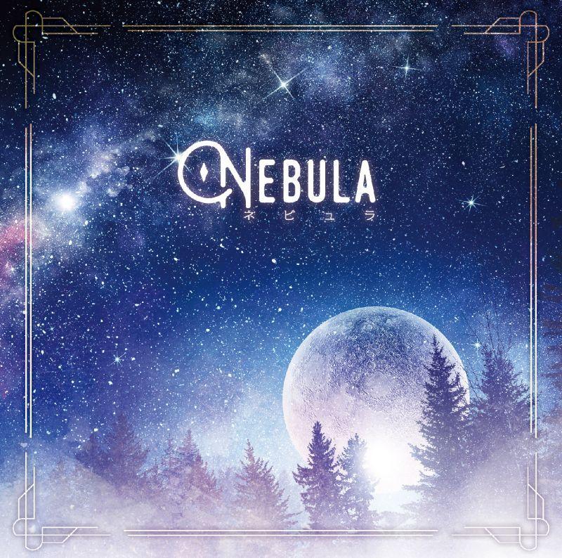 Photo1: Nebula (1)